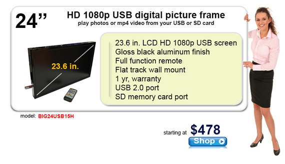 24 inch digital picture frame