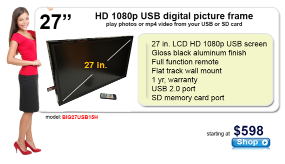 27 inch digital picture frame