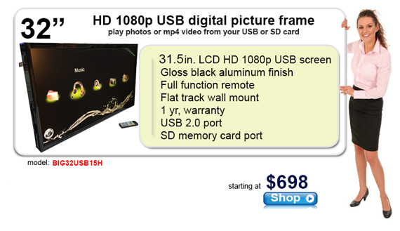 32 inch digital picture frame