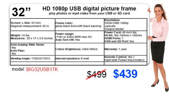 Bigeframe Big Digital Picture Frames For Business Or Home